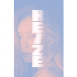 "[PRE-ORDER] HEIZE - 2nd Mini Album ""WISH & WIND"" (Normal Edition)"