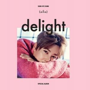 """[PRE-ORDER] Shin Hye Sung (SHINHWA) - Special Album """"DELIGHT"""""""