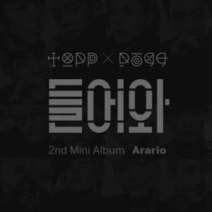 """[PRE-ORDER] ToppDogg - 2nd Mini Album """"Arario Toppdogg"""""""