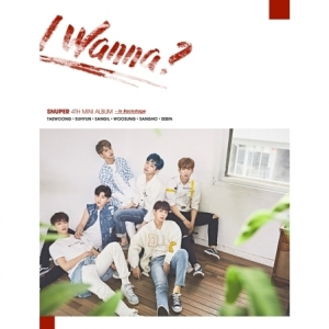 "[PRE-ORDER] SNUPER - 4th Mini Album ""I WANNA?"" (Backstage Ver.)"