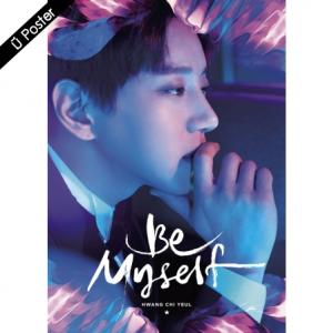"[PRE-ORDER] HWANG CHI YEUL - 2nd Mini Album ""BE MYSELF"" (A Ver.)"