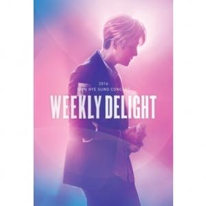 [PRE-ORDER] SHIN HYE SUNG - 2016 SHIN HYE SUNG CONCERT WEEKLY DELIGHT (2DVD)
