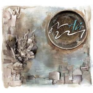 "[PRE-ORDER] ALI - 2nd Mini Album ""지우개"""