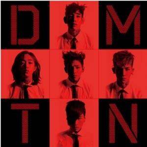 "[PRE-ORDER] Dalmatian (DMTN) - 2nd Mini Album ""State of Emergency"""