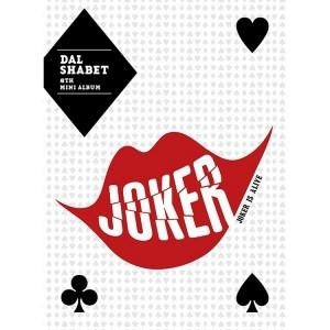 "[PRE-ORDER] Dal Shabet - 8th Mini Album ""Joker Is Alive"""