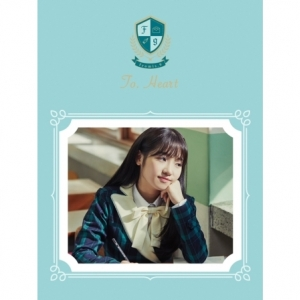 "[PRE-ORDER] FROMIS_9 - 1st Mini Album ""TO. HEART"" (Green ver.)"