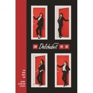 "[PRE-ORDER] DAL SHABET - 10th Mini Album ""FRI. SAT. SUN"""