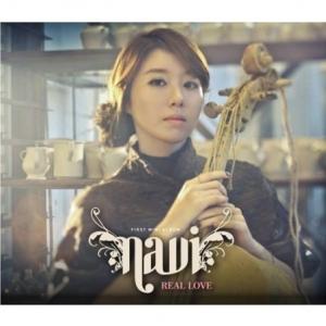 "[PRE-ORDER] NAVI - 1st Mini Album ""REAL LOVE"""