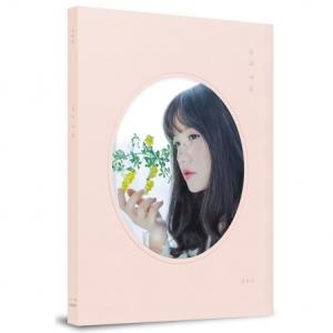 "[PRE-ORDER] LUCIA - 1st Mini Album ""BODY AND MIND"" (PINK VER.)"