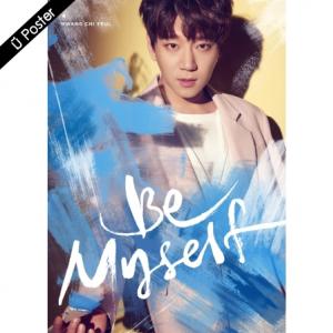 """[PRE-ORDER] HWANG CHI YEUL - 2nd Mini Album """"BE MYSELF"""" (B Ver.)"""