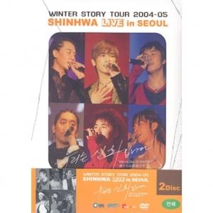 "[PRE-ORDER] SHINHWA - LIVE ON SEOUL ""WINTER STORY TOUR 2004-2005"""