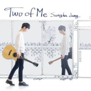 """[PRE-ORDER] JUNG SUNG HA - 5th Album """"TWO OF ME"""""""