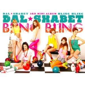 """[PRE-ORDER] Dal Shabet - 3rd Mini Album """"Bling Bling"""""""
