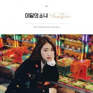 "[PRE-ORDER] YEOJIN (LOONA) - Single Album ""YEOJIN"""