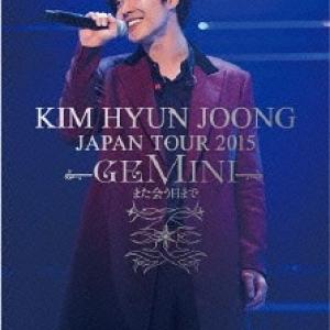 "[PRE-ORDER] Kim Hyun Joong - Japan Tour 2015 ""Gemini"" (DVD Limited Edition | Type B)"