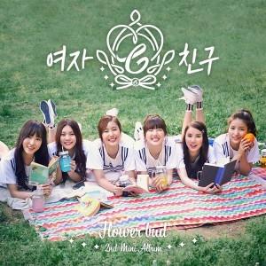 "[PRE-ORDER] GFRIEND - 2nd Mini Album ""Flower Bud"""
