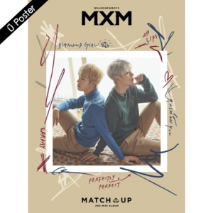"[PRE-ORDER] MXM (BRANDNEWBOYS) - 2nd Mini Album ""MATCH UP"" (X Ver.)"