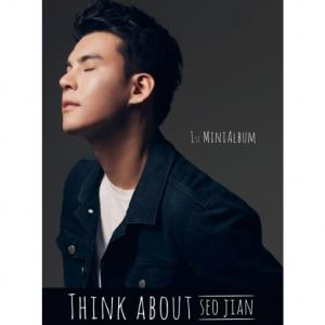 "[PRE-ORDER] SEO JIAN - 1st Mini Album ""THINK ABOUT"""