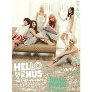 "[PRE-ORDER] HELLOVENUS - 3rd Mini Album ""차 마실래?"""
