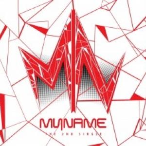 "[PRE-ORDER] My Name - 2nd Single Album ""그까짓거"""