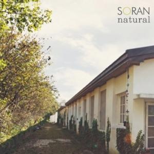 """[PRE-ORDER] SORAN - 1st Album """"NATURAL"""""""