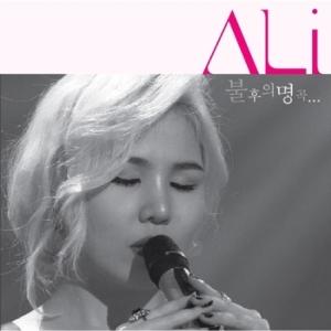 "[PRE-ORDER] ALI - Remake Album ""불후의 명곡"""