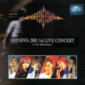 "[PRE-ORDER] SHINHWA - 2001 1st Concert ""FIRST MYTHOLOGY"""