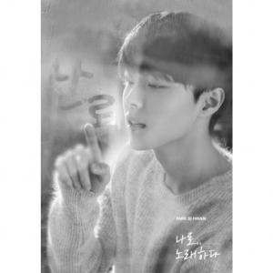 "[PRE-ORDER] PARK SI HWAN - Remake Album ""나로 노래하다"""