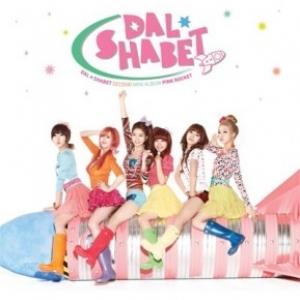 "[PRE-ORDER] Dal Shabet - 2nd Mini Album ""Pink Rocket"""