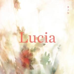 "[PRE-ORDER] LUCIA - EP Album ""꽃그늘"""