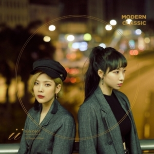 "[PRE-ORDER] II - 1st Single Album ""MODERN CLASSIC"""