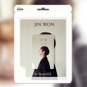 "[PRE-ORDER] JINWON - 1st Single Album ""SO BEAUTIFUL"" (Kihno Ver.)"
