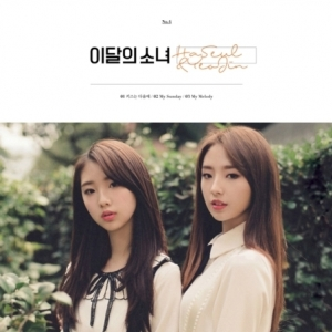 "[PRE-ORDER] HASEUL & YEOJIN (LOONA) - Single Album ""HASEUL & YEOJIN"""