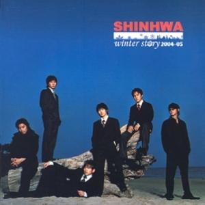 "[PRE-ORDER] SHINHWA - Winter Special Album ""WINTER STORY"""