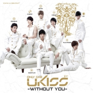 "[PRE-ORDER] U-KISS - 1st Album ""U-KISS ONLY ONE"""