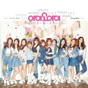 "[PRE-ORDER] I.O.I - 1st Mini Album ""CHRYSALIS"" (Normal ver.)"