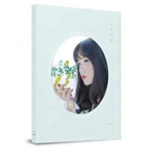 """[PRE-ORDER] LUCIA - 1st Mini Album """"BODY AND MIND"""" (BLUE VER.)"""