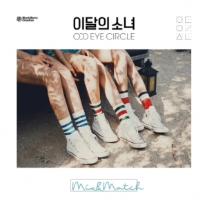 "[PRE-ORDER] LOONA ODD EYE CIRCLE - 1st Mini Album ""MIX & MATCH"" (Limited Edition)"