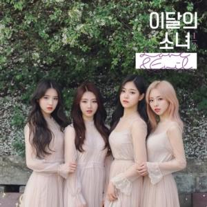 """[PRE-ORDER] LOONA 1/3 - 1st Mini Album """"LOVE & EVIL"""" (Normal Edition)"""