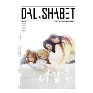 "[PRE-ORDER] Dal Shabet - 9th Mini Album ""NATURALNESS"""