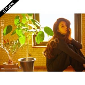 "[PRE-ORDER] CHUNG HA - 2nd Mini Album ""OFFSET"" (OFF Ver.)"