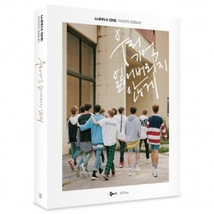 [PRE-ORDER] WANNA ONE - PHOTO ESSAY
