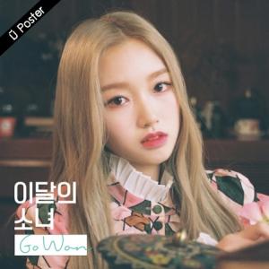 "[PRE-ORDER] GO WON (LOONA) - Single Album ""GO WON"""