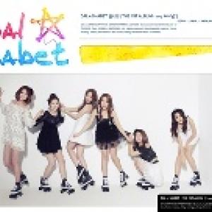 "[PRE-ORDER] Dal Shabet - 1st Album ""Bang Bang"""