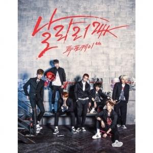 "[PRE-ORDER] 24K - 4th Album ""SUPER FLY"""