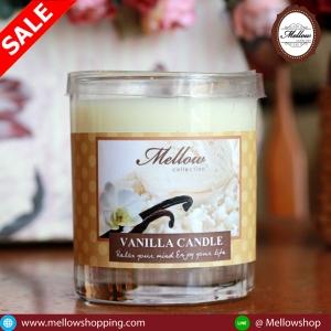 เทียนหอมในแก้วอย่างดี 180 กรัม กลิ่น วนิลา Vanilla (Glass Candle)