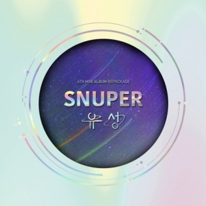 "[PRE-ORDER] SNUPER - 4th Mini Album Repackage ""Shooting Star"""