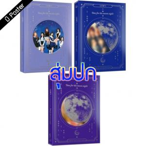 "[PRE-ORDER] GFRIEND - 6th Mini Album ""TIME FOR THE MOON NIGHT"" (Random Cover - สุ่มปก)"