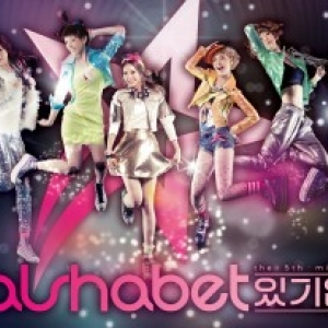 """[PRE-ORDER] Dal Shabet - 5th Mini Album """"To Be Or Not To Be"""""""