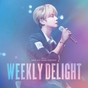 "[PRE-ORDER] SHIN HYE SUNG - 2016 SHIN HYE SUNG CONCERT ""WEEKLY DELIGHT"" LIVE (LP)"